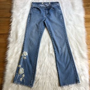 White House Black Market Jeans - WHBM Embroidered Slim Bootcut Boho Distressed Jean